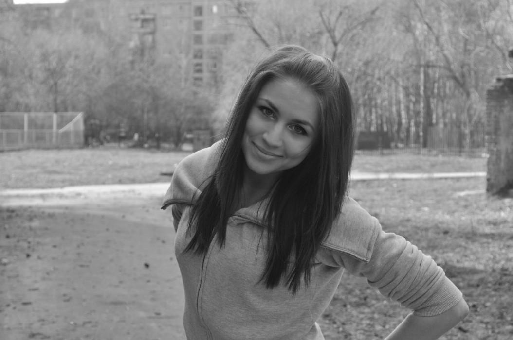 Знакомство С Девушками Фото Донецк