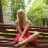 Виктория Проровская