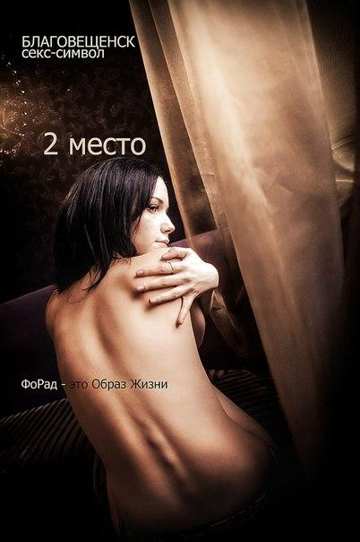 Красивые девушки Благовещенск - Ирина Иванова - Фотография 7.