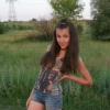 Екатерина Пономарёва
